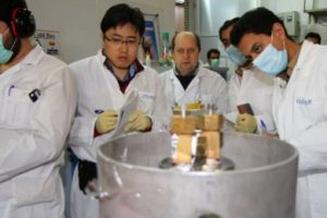 U.S. to buy nuclear material from Iran -ibp