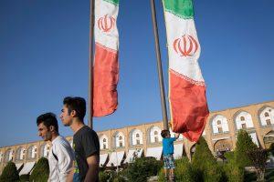 Iran Planning to Set Up New Financial Center on Qeshm Island - IBP