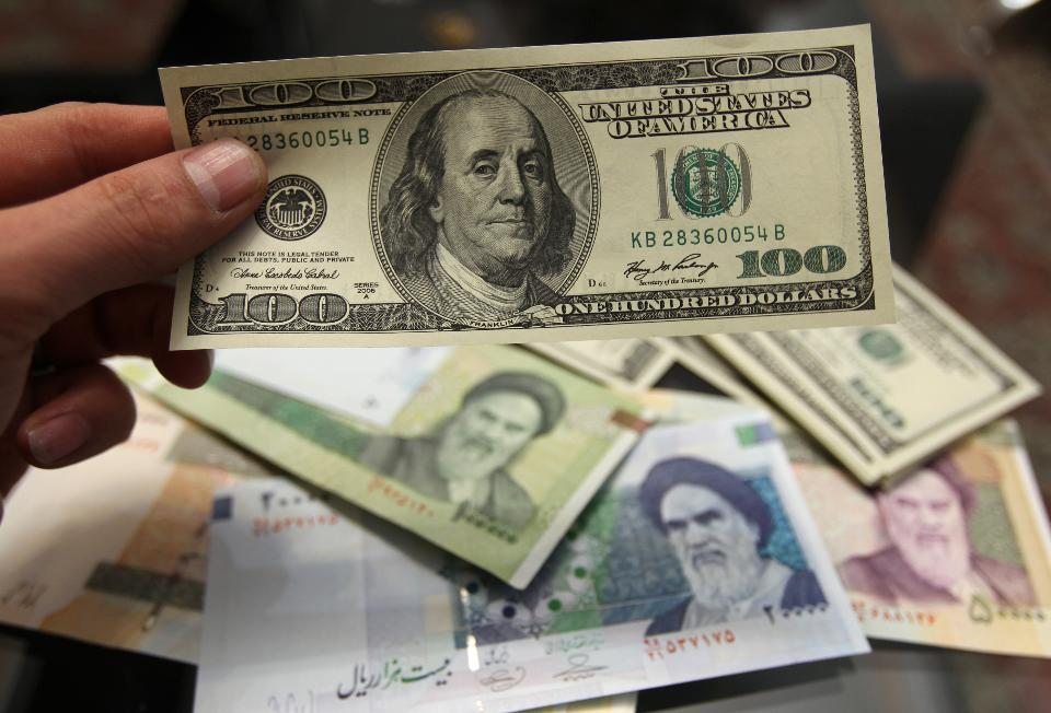 Iran To Launch Offshore Bank To Process International Payments - IBP